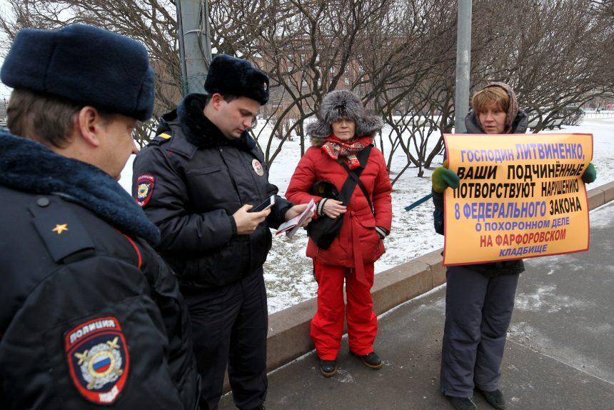 полиция одиночный пикет Исаакиевская площадь защитники Фарфоровского кладбища