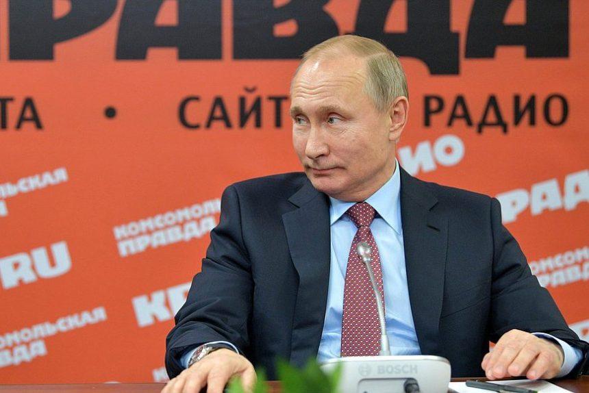 Путин на встрече с прессой 2018