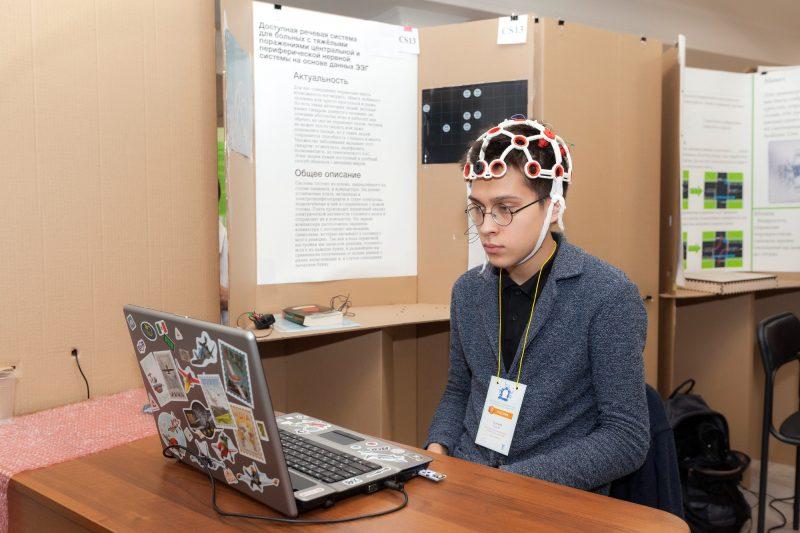 Балтийский научно-инженерный конкурс