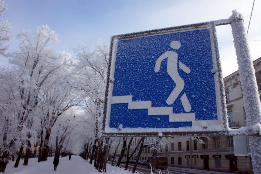 мороз зима иней снег знак подземный пешеходный переход конногвардейский бульвар