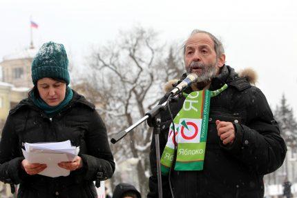 митинг Зелёная коалиция Наталья Сивохина Борис Вишневский