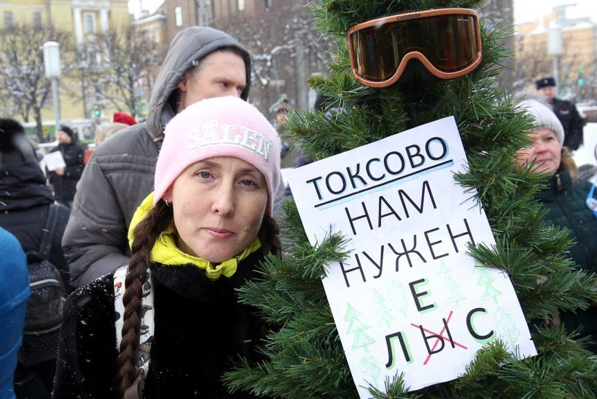 митинг Зелёная коалиция Токсово