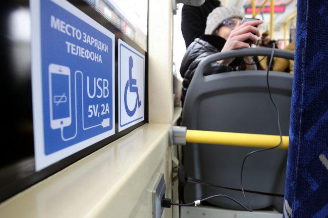 троллейбус № 2 электробус зарядка мобильных устройств USB