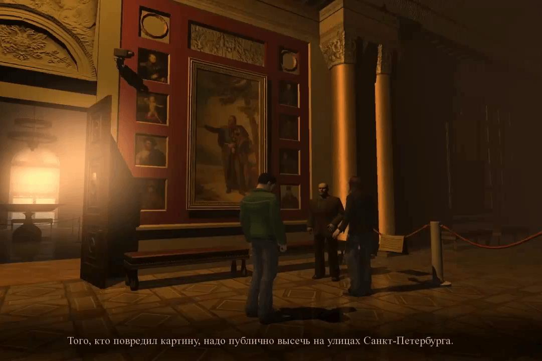 кадр из игры Memento Mori 12