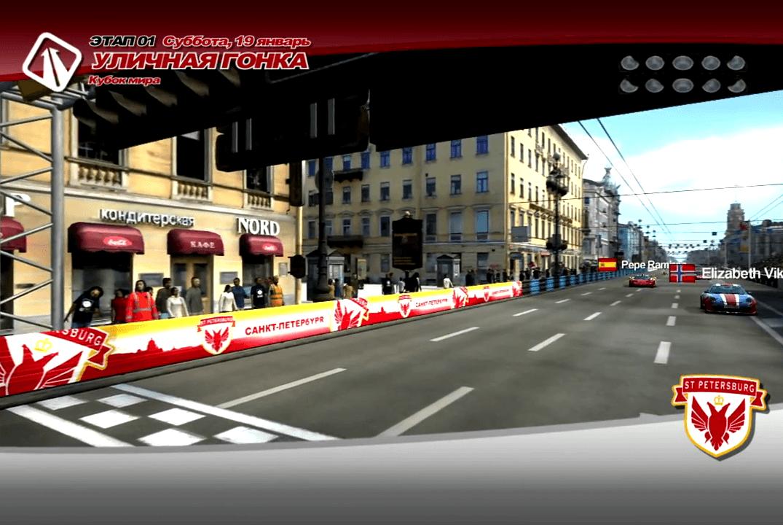 кадр из игры Project Gotham Racing 4 17