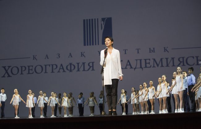 Астана Казахская национальная академия балета Алтынай Асылмуратова
