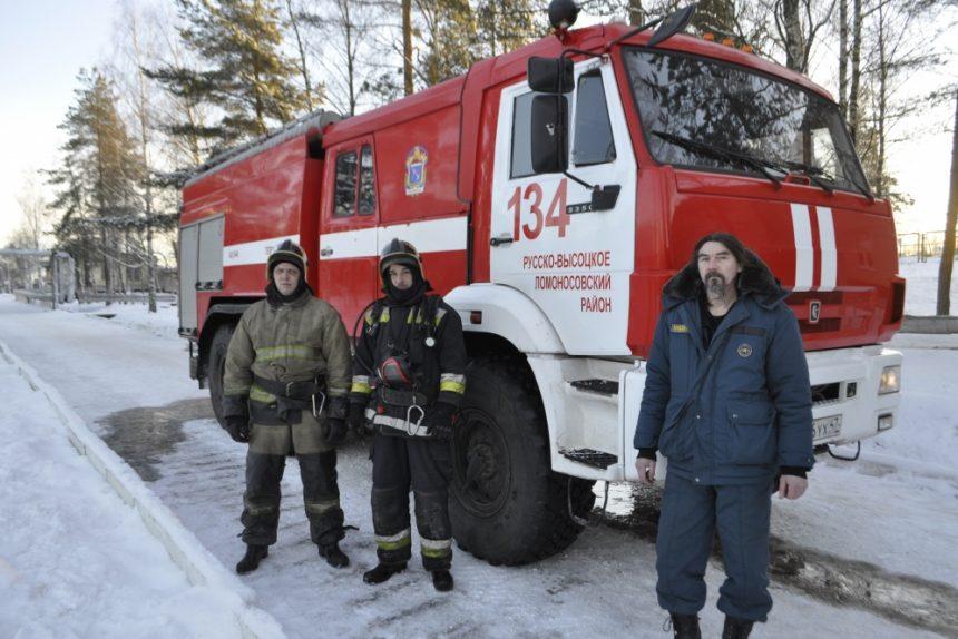 пожарные ГУ МЧС по Ленинградской области