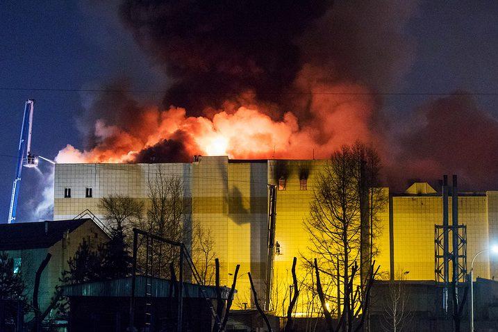 Кемерово торговый центр Зимняя Вишня пожар