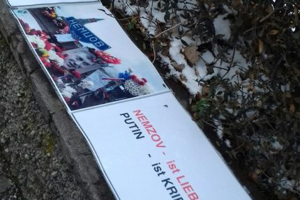 Акция в Мюнхене, выборы-2018