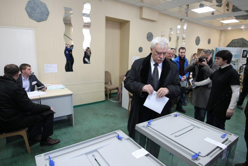 Полтавченко , выборы-2018, выборы