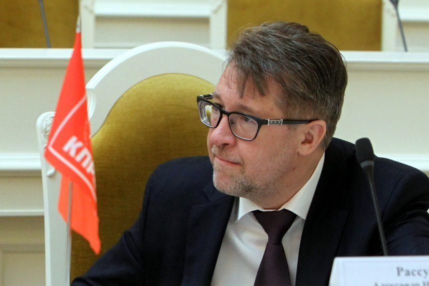 Александр Рассудов депутат ЗакС КПРФ