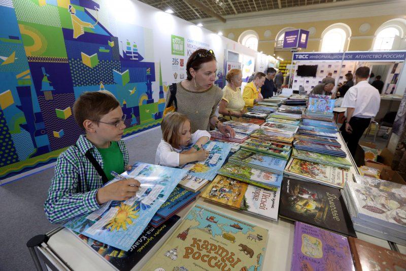Петербургский международный книжный салон