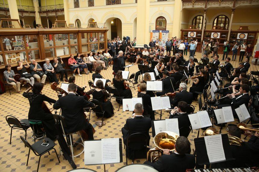 симфонический концерт классическая музыка Почтамт