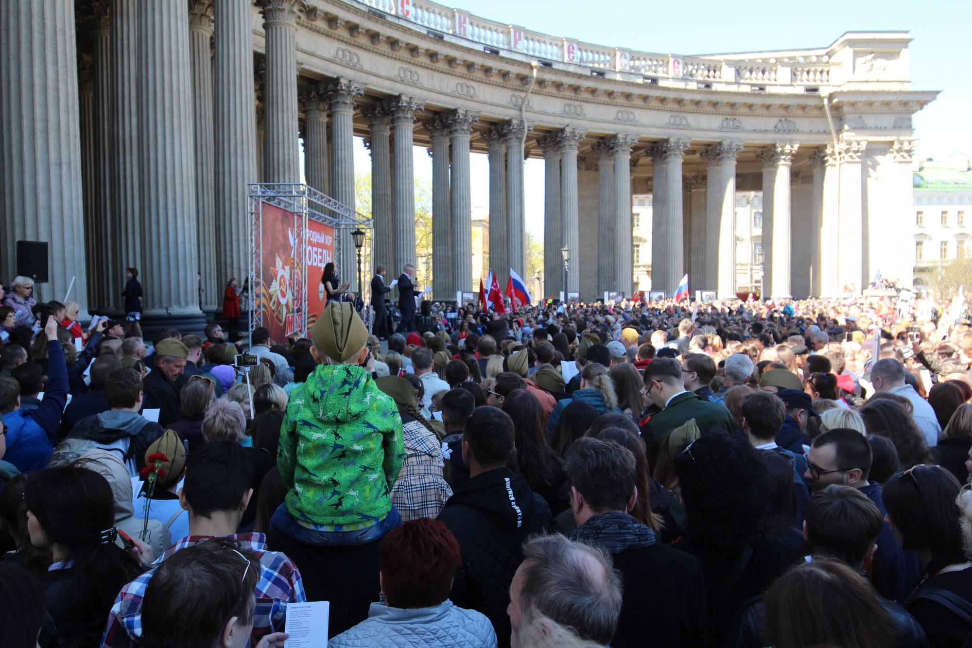 IMG_2950 день победы народный хор военные песни