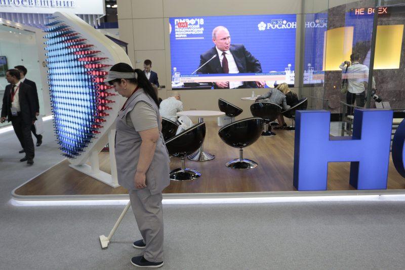 ПМЭФ Владимир Путин