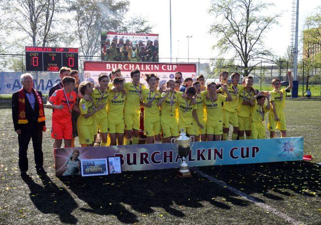 детский спорт футбол кубок Бурчалкина команда Вильяреал Villarreal