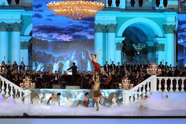 Классика на Дворцовой балет Ирина Перрен Марат Шемиунов