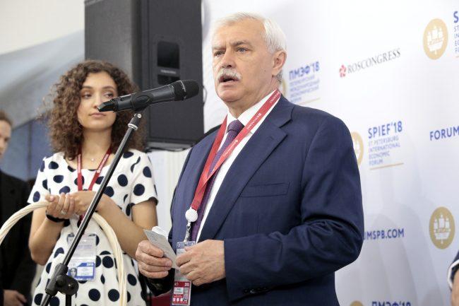 Георгий Полтавченко ПМЭФ акция Белый цветок