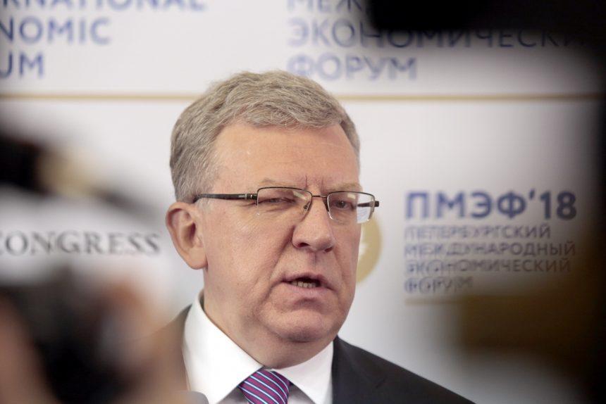 ПМЭФ-2018 Алексей Кудрин председатель Счётной палаты