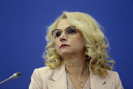 ПМЭФ Татьяна Голикова