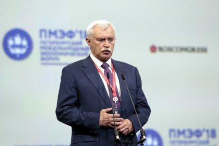 ПМЭФ-2018 Георгий Полтавченко