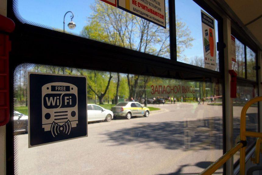 вай-фай wi-fi автобусы транспорт интернет