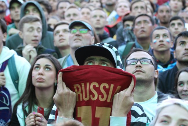 футбол фан зона чемпионат мира россия