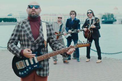 биртман группа музыка