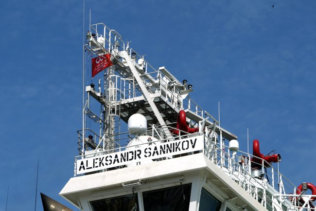 ледокол Александр Санников