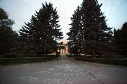 Пулковская обсерватория ГАО РАН протест против застройки