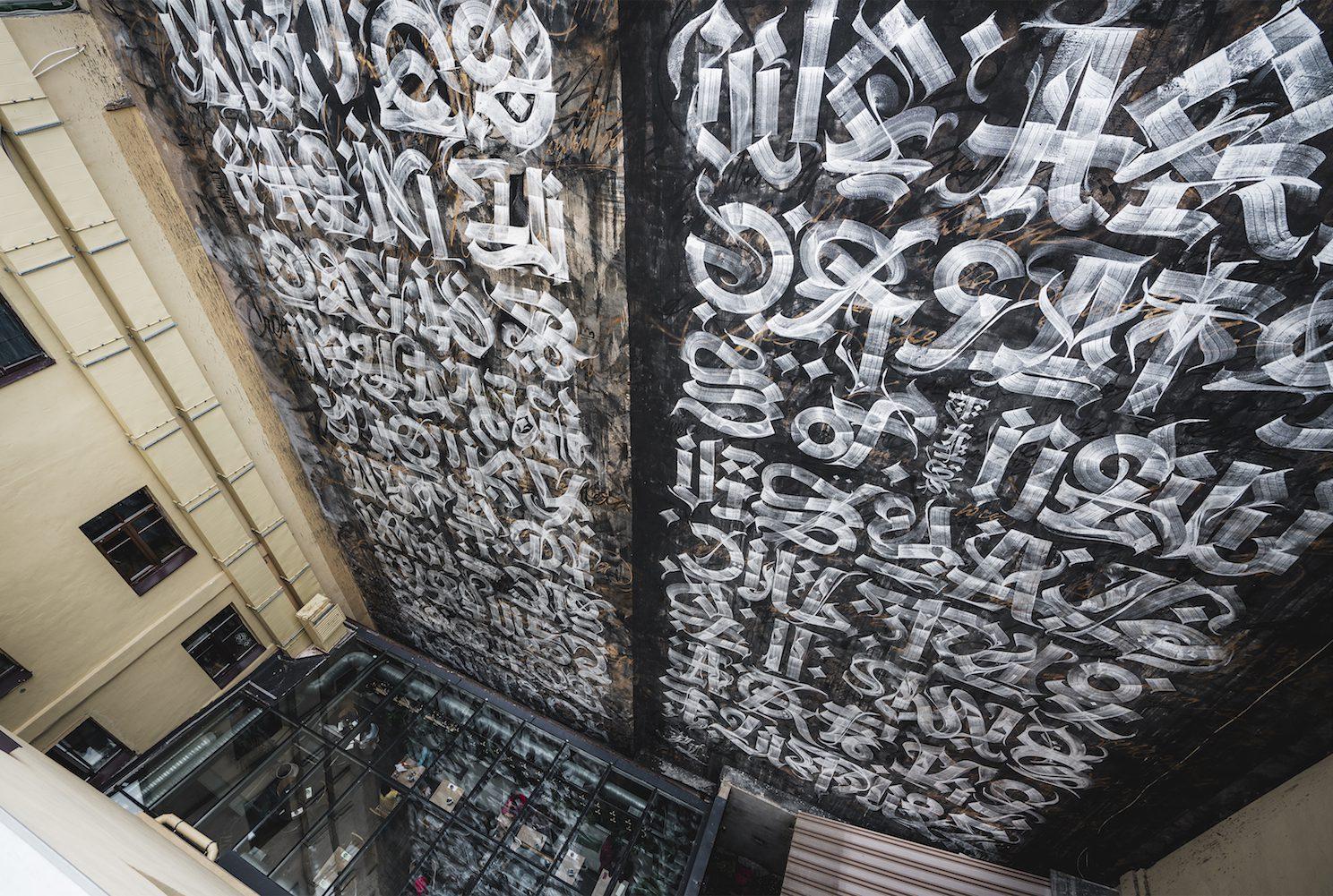 Уличный художник Покрас Лампас раскрасил вПетербурге стену площадью 250 метров