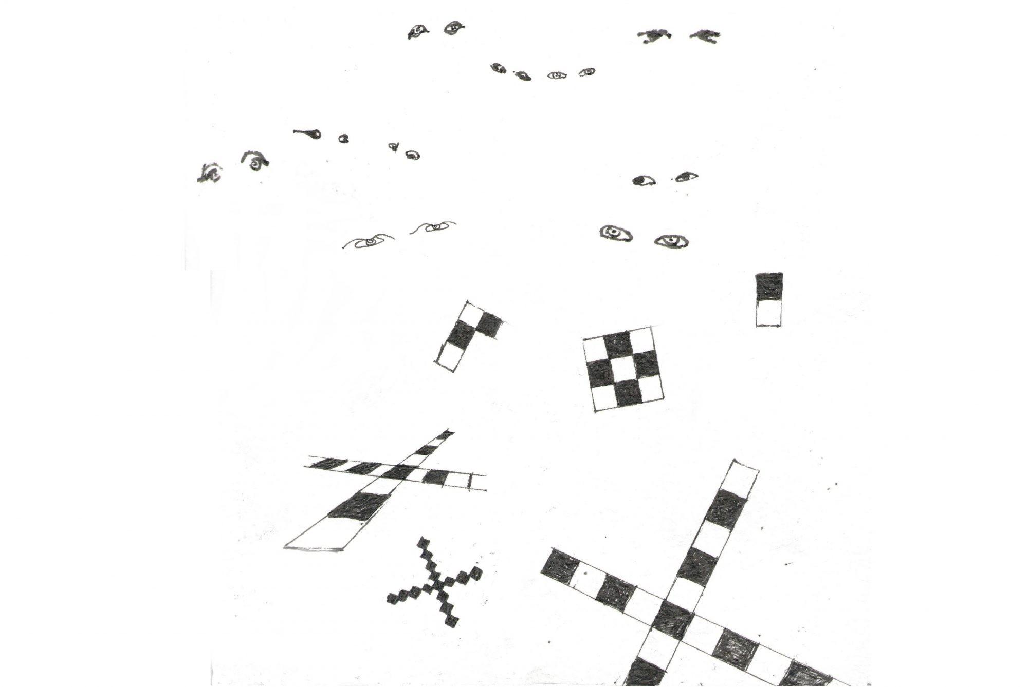 шахматы, шахматисты
