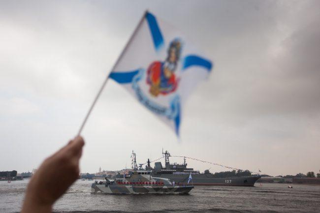 репетиция день ВМФ главный военно-морской парад военные корабли флаг