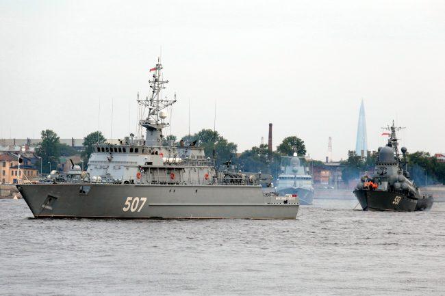 репетиция военно-морского парада военные корабли минный тральщик Александр Обухов