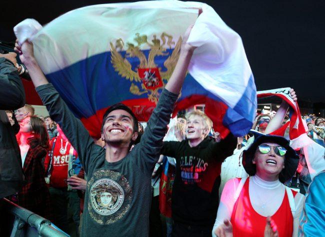 ЧМ-2018 футбол матч Россия Хорватия болельщики фанаты фанзона флаг