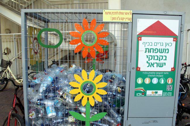 Раздельный сбор мусор вторсырьё Тель-Авив Израиль