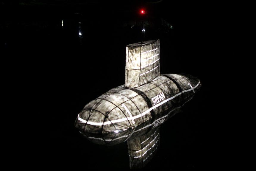 ГМЗ Гатчина Ночь света подводная лодка