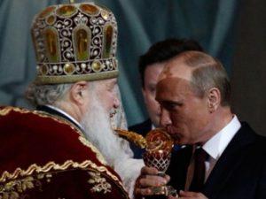 Путин и Патриарх
