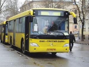 Автобус, фото с сайта krongazeta.com. 2