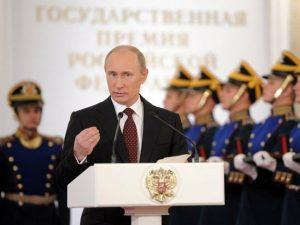 Владимир Путин, фото пресс-службы Кремля 8