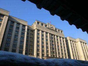Госдума, фото Ведомости