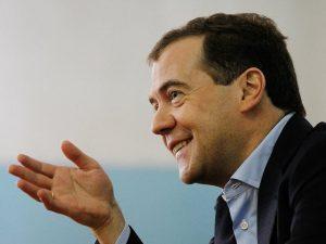 Дмитрий Медведев, фото с официального сайта 2