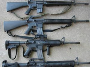 Оружие, фото с сайта mk.ru