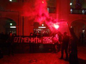 акция другороссов 28 декабря 2012