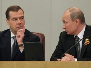 Владимир Путин и Дмитрий Медведев, фото Бизнес ФМ