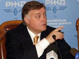 Владимир Якунин, фото www.ellada-russia.ru