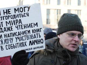 Дмитрий Дубровский, фото со страницы ВКонтакте