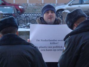 Пикет Другой России у посольства нидерландов в Петербурге, фото Другой России