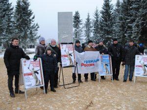 Профсоюз Граждан России за Сталинград, фото пресс-службы ПГР