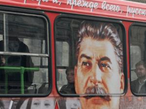 Сталинобус, фото с сайта газеты Известия